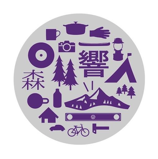 hibiki-sticker 2015