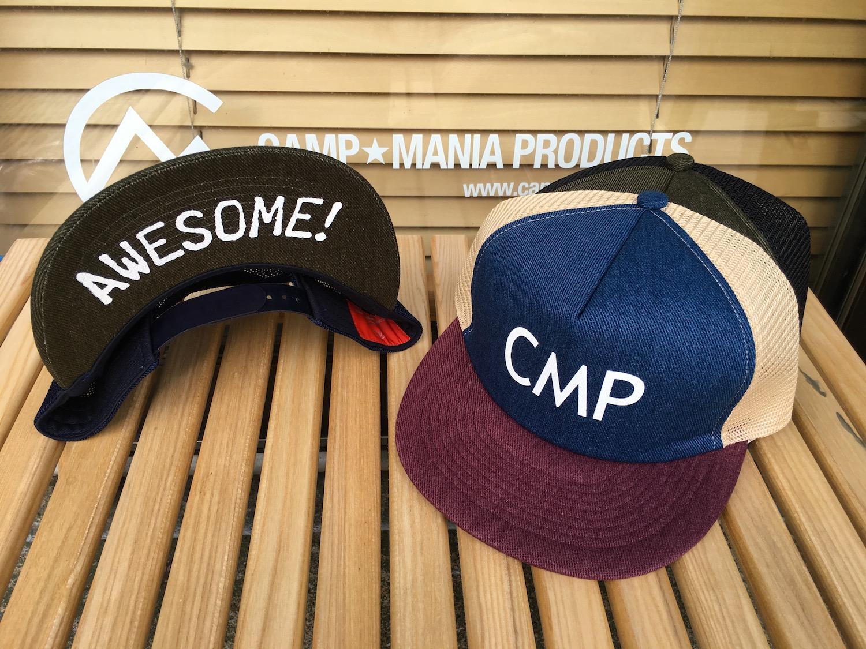 cm-cap002